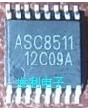 контроллер IC ASC8511 Battery charger ОРИГИНАЛ